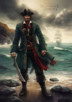 Pirat, piratlajv. Rock.
