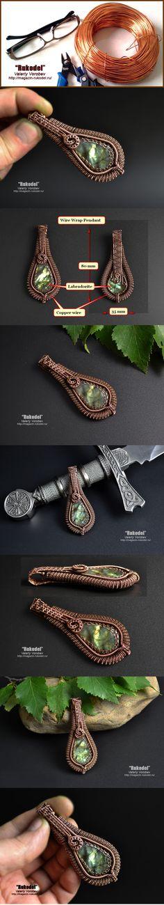 Wire wrapped pendant. Natural Stone Labradorite