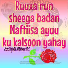 Mundo Marvel, Romantic Words, Somali, Love Quotes, Neon Signs, Leh, Running, Cat Breeds, Qoutes Of Love