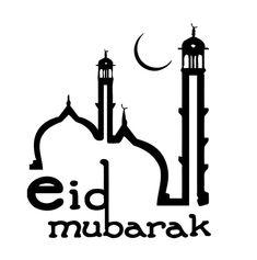 Eid Mubarak Muslim Wall Sticker Home Decor Vinyl Art Removable Arab Famous Building Wall Decals Eid Mubarak Logo, Eid Mubarak Status, Eid Mubarak Quotes, Eid Mubarak Wishes, Happy Eid Mubarak, Wall Stickers Home Decor, Wall Decals, Eid Mubarak In English, Ramadan
