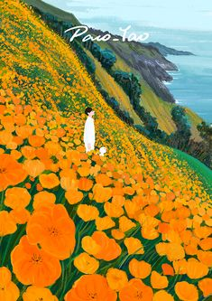 ideas for flowers art painting children Art Inspo, Kunst Inspo, Art And Illustration, Art Floral, Guache, Art Graphique, Art Design, Art Plastique, Painting & Drawing