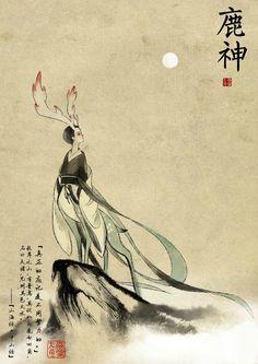 大鱼海棠角色 Japanese Folklore, Japanese Art, Chinese Painting, Chinese Art, Chinese Style, Asian Art, Chinese Drawings, Art Drawings, Chinese Mythology
