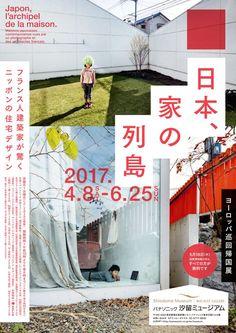 NEWS | AOKI JUN