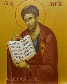 Άγ. Λουκάς ο Ευαγγελιστής
