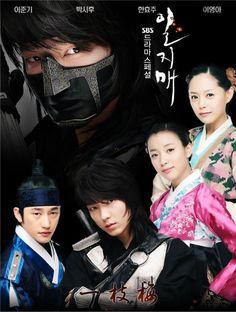 http://ohayo-drama.cowblog.fr/images/hassen01/4502839.jpg