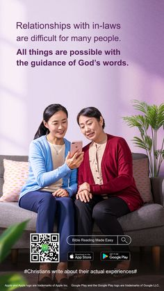 🌿🌿 The app functionality is simple and clear enough for anyone to use, so wherever you are, you can start your spiritual journey at the touch of a button in your spare time. #Gospel_of_the_Kingdom #Best_Spiritual_Resources  #Daily_Devotionals  #Increase_Your_Faith #Gain_Inspiration_and_Strength #Quiet_Your_Heart_Before_God   #Best_bible_dtudy Christian Apps, Christian Stories, Christian Life, Christian Living, Bible Lessons For Kids, Bible For Kids, Apple Inc, Google Play, Church App