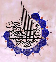 Arabic calligraphy - لن تنالوا البر حتى تنفقوا مما تحبون