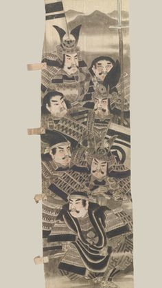"""Large Festival Banner - Late Edo (1840-1868). A baste or cotton Nobori Bata, a specialized banner created for a boy's day festival. 188"""" x 26"""". Nobori banners were part of the traditional display for Boy's Day held each year on May 5th in Japan. Such banners were created with iconography that would inspire sons in discipline, manliness, courage and honor. The subject of this banner is the famous ' Seven Spears of Shizugatake '.  Yorke Antique Textiles"""