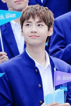 Lee Dong Wook, Cant Have You, Produce 101, Im Proud Of You, How To Speak Korean, Ideal Man, Kpop, Mingyu, Boy Groups