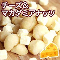 マカダミアナッツ&チーズ   小島屋
