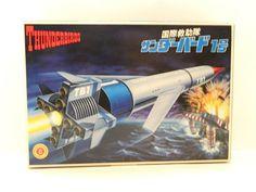 Thunderbird 1 Bandai MODEL KIT Thunderbird 1, Kit, Ebay, Model, Scale Model, Models, Template, Pattern