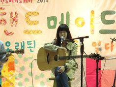 서울국제핸드메이드페어 2014 공연 중인 요조