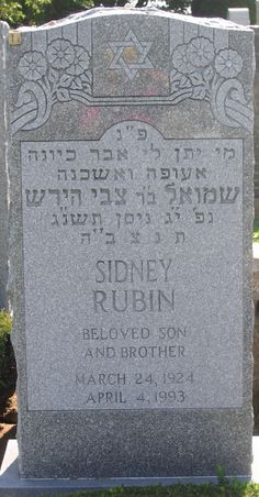 (going) The Extra Yad: Tombstone Tuesday: Sidney Rubin, Montefiore Cemetery, Queens, NY #genealogy