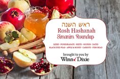 Rosh Hashanah Simanim Roundup - Recipes and Ideas for all of the symbolic foods we eat on the Jewish New Year! Leeks, Beets, Pomegranates, Dates, Carrots, Gourds, Apple & Honey, Fish Head and Black Eyed Peas