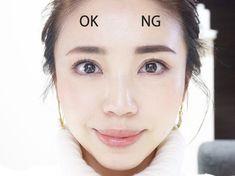 Eye Makeup, Skin Care, Hoop Earrings, Make Up, Eyes, Face, Study, Fashion, Makeup Eyes