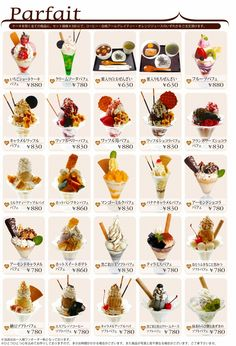 Karafuneya in Kyoto... You can't say some of these do not look good!