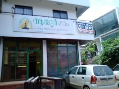 Instant Homes India offers Rental apartments in cochin,real estate kochi,Property for sale,Furnished apartment. http://instanthomesindia.com/php/rent.php?b_id=OA==