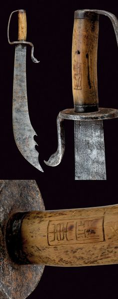 A dao (sabre)    provenance: China dating: 19th Century.