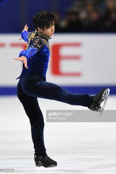 Shoma Uno of Japan competes in the men free skating during day four of the 86th All Japan Figure Skating Championships at the Musashino Forest Sports Plaza on December 24, 2017 in Chofu, Tokyo, Japan.