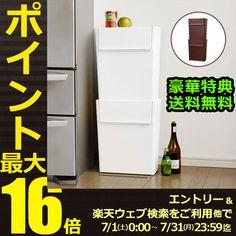 plywoodオリジナルSmartEco2-trashcanスマートエコトラッシュカン[2個セット]
