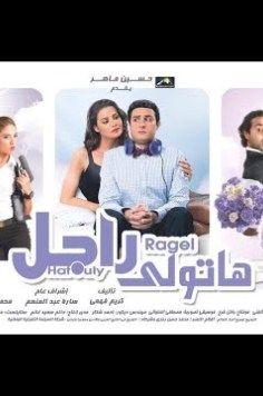 39 Meilleures Images Du Tableau Drama Arabic دراما بالعربي En 2019