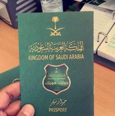 """""""الجوازات"""" توضح حقيقة صورة """"جواز السفر الجديد"""""""