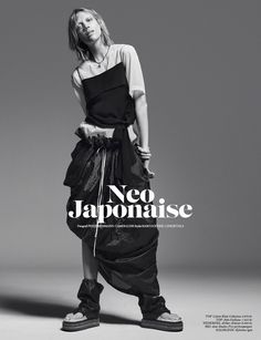 neo japonaise: annely bouma by philip messmann for cover denmark december 2015   visual optimism; fashion editorials, shows, campaigns & more!