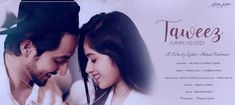 taweez song New Hit Songs, All Songs, Love Songs, Trending Songs, Romantic Love Song, Earn Money Online, Fun Facts, Singing, Lyrics