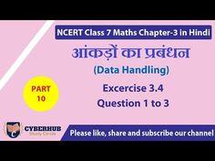 NCERT Solutions for class 7th maths chapter 3   Data Handling   Part 10 - YouTube Class 8, Math Class, Math Fractions, Maths, Chapter 3, Youtube, Youtubers, Youtube Movies