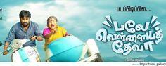 Balle Vellaiya Thevaa - Tamil Movie Review - http://tamilwire.net/58991-balle-vellaiya-thevaa-tamil-movie-review.html