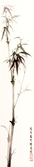 Kopald Painting Gallery 4