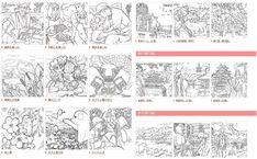 大人のぬり絵を無料でダウンロードできるサイト6選【高齢者にオススメ】 - FUN SEED(ファンシード)介護と予防のこれから。 Seeds, Drawings, Coloring Pages, Sketches, Drawing, Portrait, Draw, Grimm, Illustrations