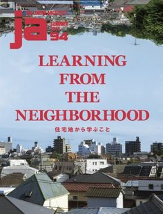The Japan architect no.94 (verano 2014) http://encore.fama.us.es/iii/encore/record/C__Rb1261118?lang=spi
