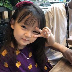 Cute Baby Couple, Cute Little Baby, Cute Baby Girl, Little Babies, Cute Asian Babies, Korean Babies, Asian Kids, Cute Babies, Dad Baby