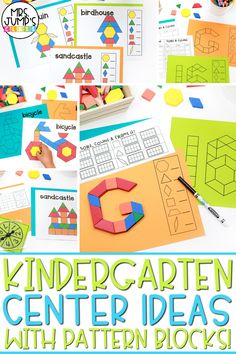 Looking for some kindergarten centers ideas you can use at the beginning of the year? Try pattern block activities! With these simple pattern block activities, students can build shapes, and letters, while also working on their counting and geometry skills.