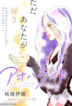 Ao Haru Ride 27 Page 4