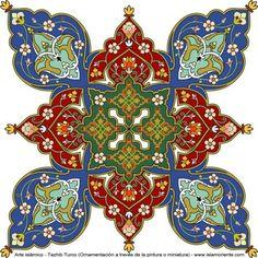 Art islamique - Tazhib turque | Galerie d'art islamique et Photographie