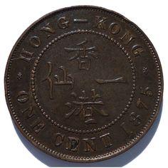 1875 Hong Kong 1 cent coin Queen Victoria VF (a)
