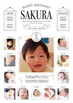 【新作】ベビーポスター〔013〕ファーストバースデー 1〜12ヶ月メッセージ付 Baby's First Birthday Gifts, First Birthday Posters, One Year Gift, Japanese Babies, Monthly Baby Photos, Baby Posters, Baby Frame, Birthday Posts, Baby Memories