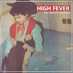 """Νέο video clip από τον High Fever (BlackOut) για το κομμάτι του """"Εισαγωγή στο θέμα μας"""", σε μουσική του Frankie Yale, από τον τελευταίο του δίσκο με τίτλο Ένα παιδί που έχει όνειρα [/page/hi"""