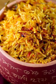 Paella Style Spiced Tomato Rice   Veggie Belly   Vegetarian Recipe