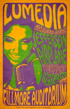 Create a 60′s Psychedelic Style Concert Poster | Photoshop tutorial