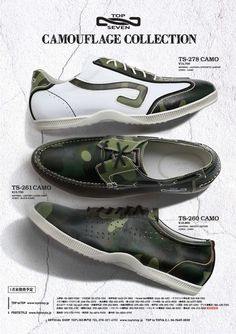 famous-footwear-mens-sneakers-shoes-online-shoes-for-men-blog-mougen-insneakershop-topseven-2014%e5%b9%b4-0110_ts_visa_a_1210