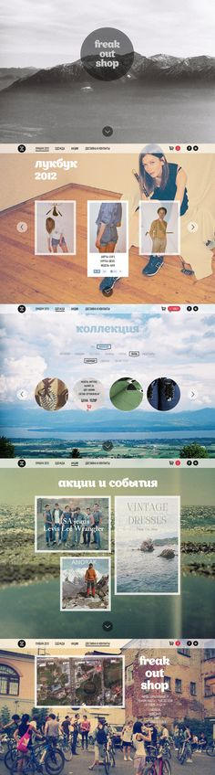 Freak Out Shop concept - a nice cliff note version of what is currently trending in interaction and web design