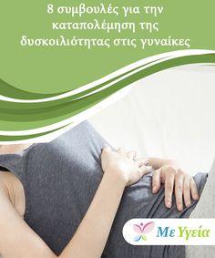 8 συμβουλές για την καταπολέμηση της δυσκοιλιότητας στις γυναίκες  #Προκαλεί #φούσκωμα στην κοιλιά, πόνο και αέρια. Γι αυτό σε αυτό το #άρθρο θα σας δώσουμε οχτώ #σημαντικές συμβουλές για την καταπολέμηση της #δυσκοιλιότητας. #ΦυσικέςΘεραπείες