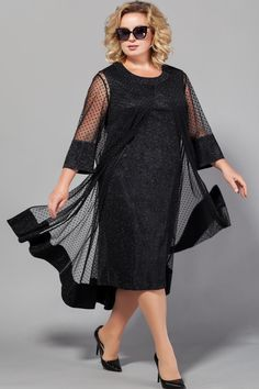 Plus Size Summer Dresses, Plus Size Maxi Dresses, Curvy Fashion, Plus Size Fashion, Office Dresses For Women, Iranian Women Fashion, Lace Dress Black, Curvy Outfits, Elegant Dresses