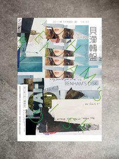 貝漢轉盤 BENHAM'S DISK on Behance