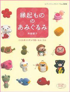Amigurumi Free Magazine Japanese On-line nº3232