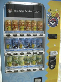 Nagoya Pokemon Center - Anyone know exactly what is in the machine??