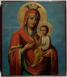 "Panagia Gorgoepikoos (""She who is quick to hear"") Holy Quotes, Blessed Virgin Mary, Orthodox Icons, Mother And Child, Holy Spirit, Catholic, Painting, Angel, Christian Symbols"